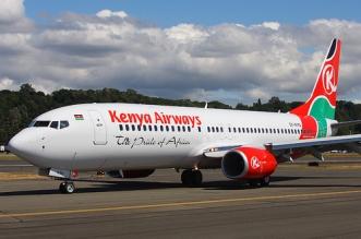 Kenya Airways1