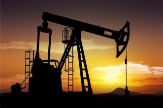 Oil Exploration Dangote