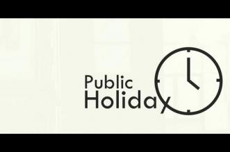FG declares Dec 26th, 27th, Jan 2nd Public holidays
