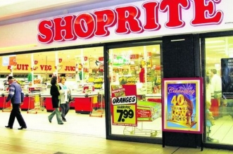 Shoprite1 (1)