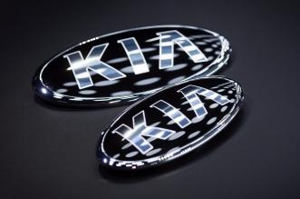 sales-kia