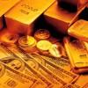CBN to Sell N133.8billion Treasury Bills This Week
