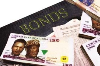 FG To Raise N250-340bn In Bonds In Q4 - DMO