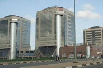 DPR Office Building