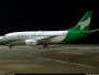 FG Reiterates December as Take-off Month For National Carrier