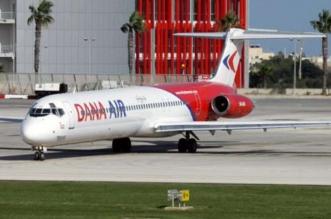 Dana Air'