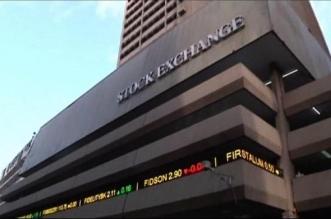 Stock Market Goes Downward