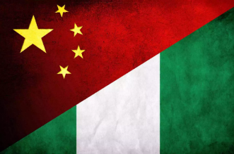 Nigeria-China Currency Deal