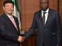 China Ready to Invest Additional $3 billion in Nigeria's Offshore Operations